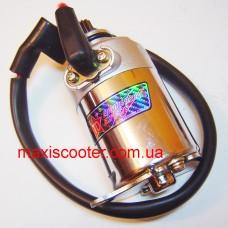 Электро стартер увеличенной мощности для двигателей GY6, 152QMI, 157QMJ